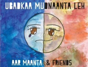 Minneapolis Somali Children/Youth Album Launch
